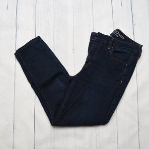 American Eagle Super Super Stretch Hi-Rise Jegging